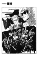 Gundam Zeta Novel RAW v1 257