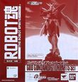 RobotDamashii gf13-017njII-OptionPartsSet p01