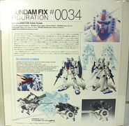 GFF 0034 GundamGP03S box-back