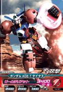Gundam AGE-1 Titus Try Age 4
