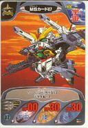 Gundam Combat 1