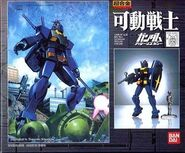 Gundam Titans