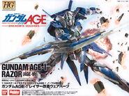 HG AGE-1R wear-part