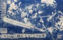 HG Frame Shiden (Teiwaz Corps)