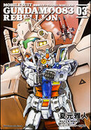 Mobile Suit Gundam 0083 REBELLION Vol.3.jpg