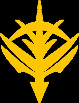Neo Zeon (Axis)