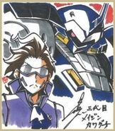 Gundam Build Fighters Amazing Ready (Vol 5) 04