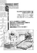 Gundam Chars Counterattack - High Streamer RAW Novel V03-271