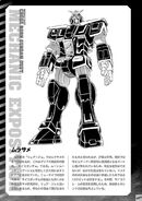 Gundam Cross Born Dust RAW v4 0197
