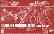 HGUC Gerbera Tetra (Roll-out Ver.)
