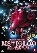 Ma-05ad p03 MSIGLOO Apocolypse0079 DVD Volume3