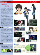 Banagher links 02