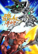 Gundam Build Fighters Battlogue poster