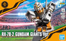 HGUC Gundam GIANTS Ver