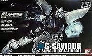 HG G-Saviour Box (North American)