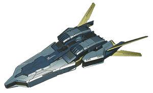 Mass Produced Diva Cruiser Mode (Blue)