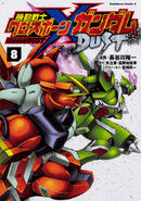 Mobile Suit Crossbone Gundam Dust Vol. 8