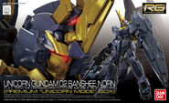 RG-UnicornGundam02BansheeNorn-FirstPress