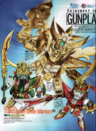 Animepaper.netpicture-standard-anime-sd-gundam-sangokuden-brave-battle-warriors-sd-gundam-sangokuden-brave-battle-warriors-picture-164333-hyde333-preview-27b59733