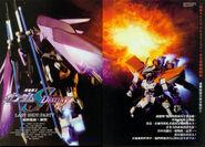 Gundam SEED Destiny Astray PN 04