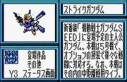 Monoeye Strike Gundam
