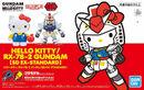 SDEX Hello Kitty RX-78-2 Gundam SD EX-STANDARD