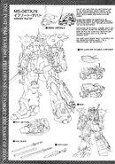 SENKI0081 vol02 0195