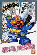BB Senshi 035