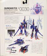 GFF 0030 ZII box-back