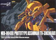 Dengeki Hobby - NRX-044(R) Prototype Asshimar TR-3 (Kehaar)