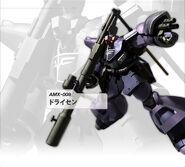 GUCPS3 - AMX009 Dreissen