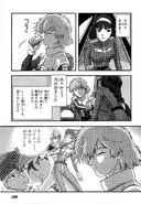 Gundam 08th MS Team RAW v2 111
