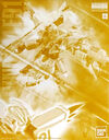 MG Gundam F91 Ver.2.0 -Afterimage Image Color-
