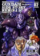 Mobile Suit Gundam Side Story Rebellion Vol.2