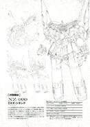 NZ-999 II Neo Zeong Lineart and Ino