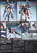 Perfect Strike Gundam10