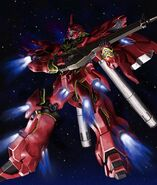 Sinanju Beam Rifle