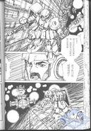 Gundam Piolt Series Of Biographies 050