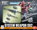 SystemWeapon002