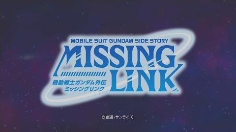 機動戦士ガンダム外伝 ミッシングリンク ティザーPV 日本語版