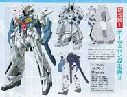 AGX-11 Over.on with armor on