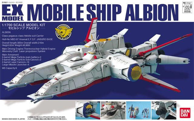 File:EX-Albion.jpg