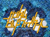 Gundam Build Fighters Original Soundtrack