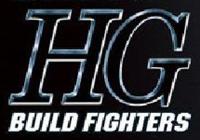 HGBFLogo