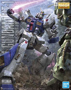 MG Gundam NT-1 Ver.2.0
