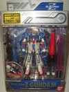 MSiA msz006 2ndVer p01a original