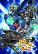 Gundam Build Fighters Battlogue episode 4 poster