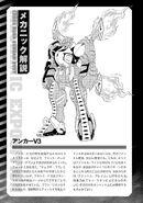 Gundam Cross Born Dust RAW v11 embed0192
