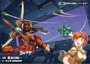 Mobile Suit Crossbone Gundam Dust Vol. 8 Cap 29