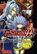 Gundam00F-3